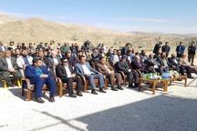 اجرای طرح آبرسانی به روستاهای بخش الوار گرمسیری آغاز شد