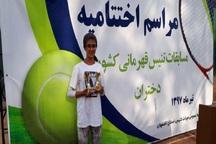 سومی مسابقات زیر 12 سال دختران کشور به تنیسور مراغه ای رسید