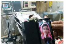 اعضای بدن دختر 8 ساله بافقی اهدا شد