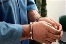 کشف قتل و دستگیری قاتل متواری در شهرستان نکا