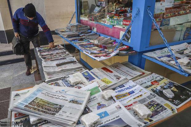 بازتاب واکنش ایران به ادعای سایت آباده در مطبوعات فارس