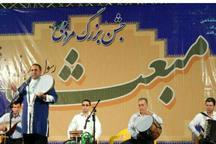 جشن مردمی مبعث در قزوین برگزار شد