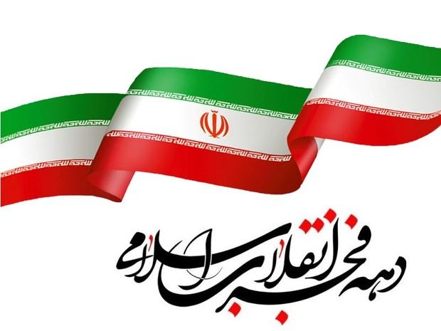 برنامه های ارتش برای دهه فجر در خراسان رضوی تشریح شد