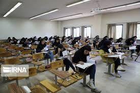 مجوز رشته بهداشت عمومی برای  دانشکده علوم پزشکی خمین صادر شد