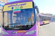 آماده سازی اتوبوس ویژه گردشگری خوی برای مسافران خارجی
