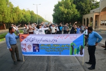 پیاده روی خانوادگی بازنشستگان تامین اجتماعی در بوشهر برگزار شد