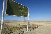 منطقه تاریخی یام که نظام زمین داری قاجاریه را روایت می کند