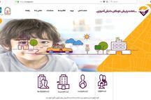سامانه ثبت نام سرویس مدارس در 9 منطقه مازندران فعال نیست