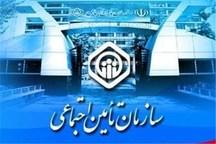 ساخت بیمارستان 400 تختخوابی تأمین اجتماعی در مشهد