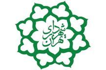 مرکز ارتباطات شهرداری تهران «شنود» مکالمات را تکذیب کرد