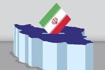 رییس و اعضای ستاد انتخابات آذربایجان شرقی منصوب شدند