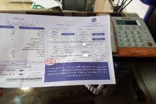 قبض کاغذی تلفن ثابت از مهر امسال حذف میشود