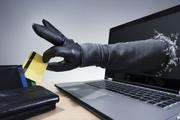 جرائم فضای مجازی زیر ذربین پلیس فتا البرز