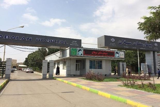 بخش اورژانس بیمارستان سبلان اردبیل توسعه می یابد