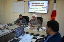 سند دستاوردهای 40 ساله قرآنی بوشهر در دست تدوین است