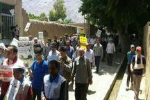 مسیرهای راهپیمایی روزقدس درشهرستان میامی اعلام شد