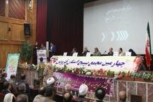 چهارمین مجمع بسیج استان قزوین  برگزار شد