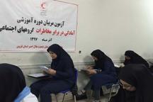 آزمون آموزش آمادگی مقابل مخاطرات طبیعی در قزوین برگزار شد