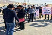 دومین تجمع جویندگان کار درکنگان بوشهر