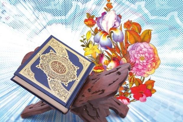 مسابقات قرآن نیروی زمینی ارتش در مشهد پایان یافت