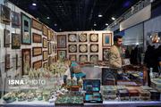 دهمین نمایشگاه سراسری صنایع دستی و هنرهای سنتی در مشهد