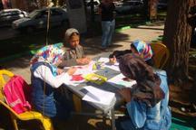 پارک کودک ایلام سه شنبه ها میزبان برنامه های کودکانه است