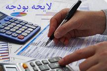 بودجه استان فارس افزایش یافته است