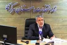 450 مراجعه کننده و ثبت نام قطعی 263 داوطلب در استان مرکزی