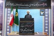 دشمن برای جنگ اقتصادی با ایران برنامه دارد