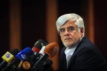 عارف: اصلاحطلبان در حمایت از روحانی کوتاه نخواهند آمد/  مردم دیگر فریب وعدههای دروغین را نخواهند خورد