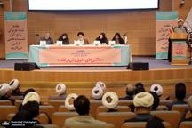 نشست «چالش های حقوق زنان در فقه» در مشهد