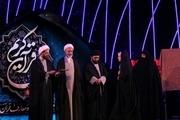 معرفی نفرات برتر چهلمین دوره مسابقات سراسری قرآن کریم در بخش بانوان