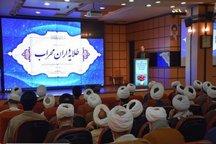 همایش آموزشی معرفتی طلایه داران محراب در مشهد برگزار شد