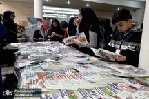 نخستین نمایشگاه کتاب دانش آموزان مؤلف اصفهان+تصاویر