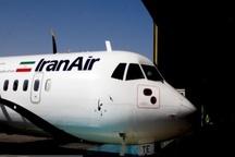 تحویل هواپیماهای ATR به ایران متوقف نمی شود