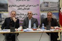 نماینده مجلس: ملت ایران پایبند به میثاق خود با انقلاب است