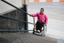 معلولان بیجاری برای دریافت خدمات بانکی مشکل دارند