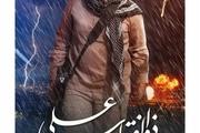 پست اینستاگرامی صفحه سردار قاسم سلیمانی پس از دریافت نشان «ذوالفقار» از رهبر انقلاب