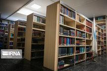 عضویت رایگان در کتابخانههای عمومی مازندران