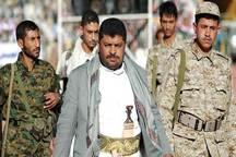 آیا انصار الله یمن نیروهای آمریکایی یا فرانسوی به اسارت گرفته است؟
