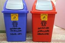 فرهنگسازی تفکیک زباله از مدارس در خوی