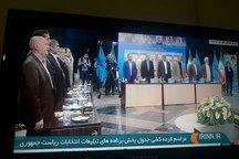 آغاز فعالیت رسمی صداوسیما در دوازدهمین انتخابات ریاست جمهوری