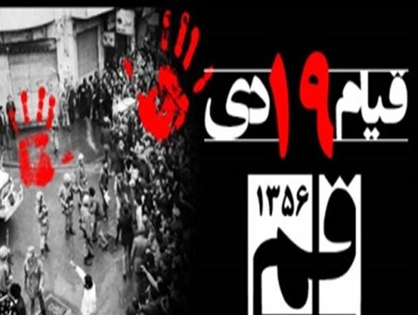 امام جمعه ابرکوه: قیام  19 دیماه مردم قم عامل پیروزی انقلاب بود