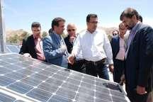 بزرگترین نیروگاه خورشیدی کشور در جرقویه اصفهان به بهره برداری رسید