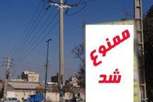 نصب داربست برای تبلیغات در کلانشهر رشت ممنوع است