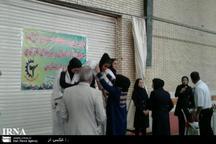 شیراز در رقابت های کاراته کارگری بانوان فارس اول شد