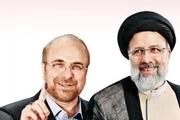 رئیسی و قالیباف هر دو نامزد اصلی جبهه مردمی هستند/نامزد اصلی و فرعی و یا پوششی نداریم