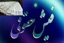 دریافتی هشت مدیر شهرداری مشهد بیشتر از مبلغ مصوب شورای شهر