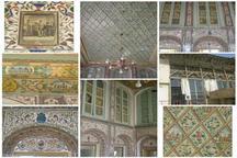 خانه قاجاری بهجانی شیراز در دستور کار مرمت است