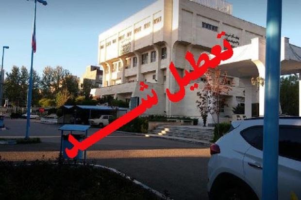 تعطیلی تنها بیمارستان شهرستان البرز بدلیل تعمیرات است